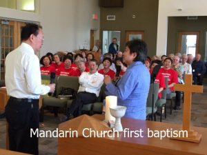 Mandarin Ministry first baptism